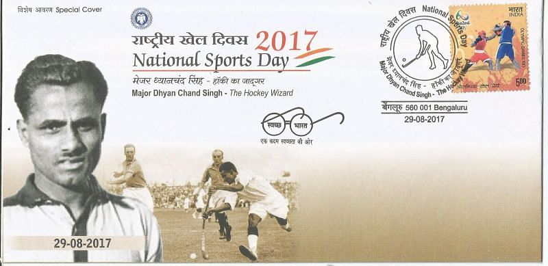 A SPECIAL COVER ISSUED ON DHYAN CHAND'S BIRTHDAY AND NATIONAL SPORTS DAY