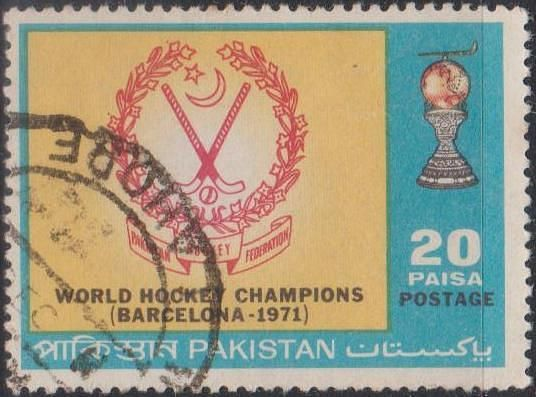 STAMP ISSUED BY PAKISTAN ON BECOMING 1971 HOCKEY WORLD CHAMPIONS