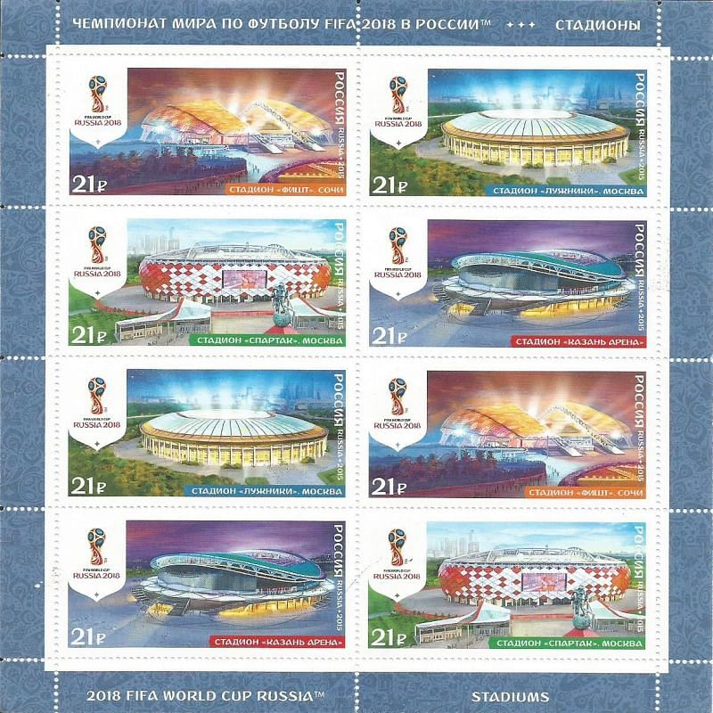 STAMPS ON STADIUMS OF RUSSIA WHICH HOSTED THE 2018 FIFA WORLD CUP MATCHES