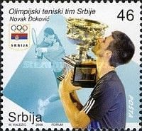 STAMP OF SERBIA NOVAK DJOKOVIC - SHARES RECORD FOR MOST CONSECUTIVE TITLES AT DUBAI TENNIS (3).