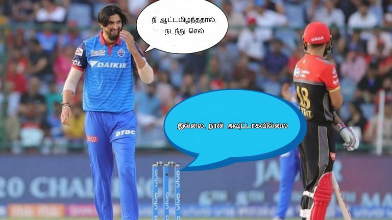 Ishant Sharma and Virat Kohli - Image Courtesy (BCCI/IPLT20.com