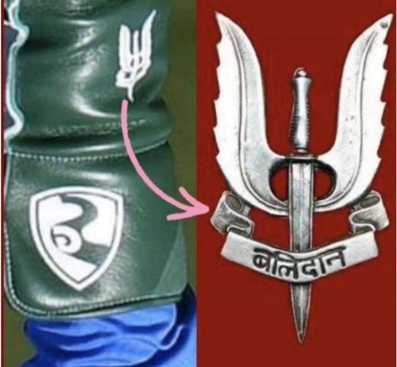The Balidaan Badge