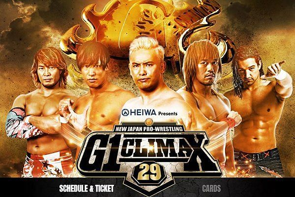 The G1 Climax 29 is absolutely stacked this year