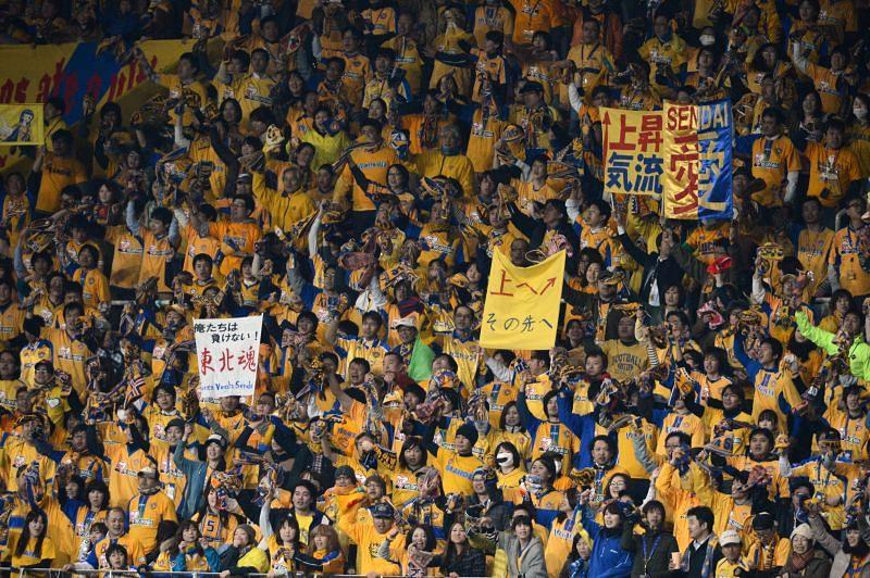 Vegalta Sendai supporters