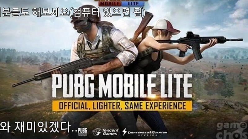PUBG Mobile Lite ने सीजन 12 के नया अपडेट रोल आउट करना शुरू कर दिया है