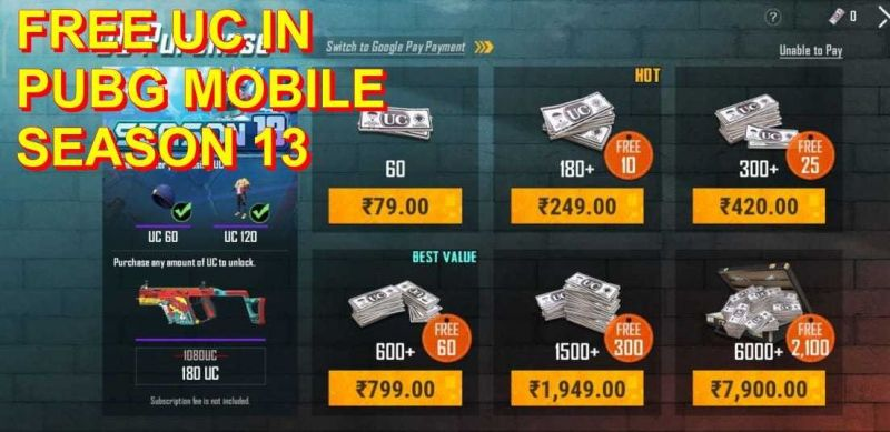 How to get free UC in PUBG Mobile Season 13