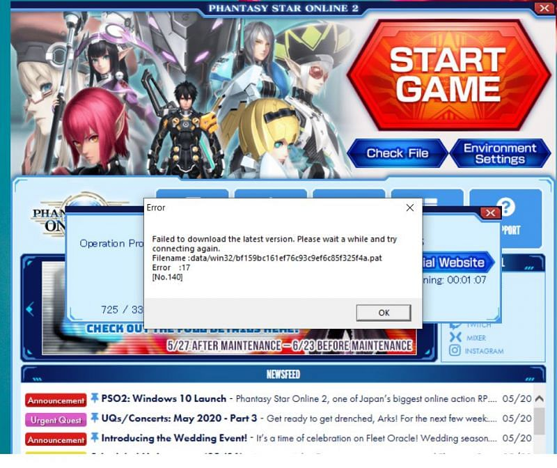 Phantasy Star Online 2 Error 17 ScreenShot