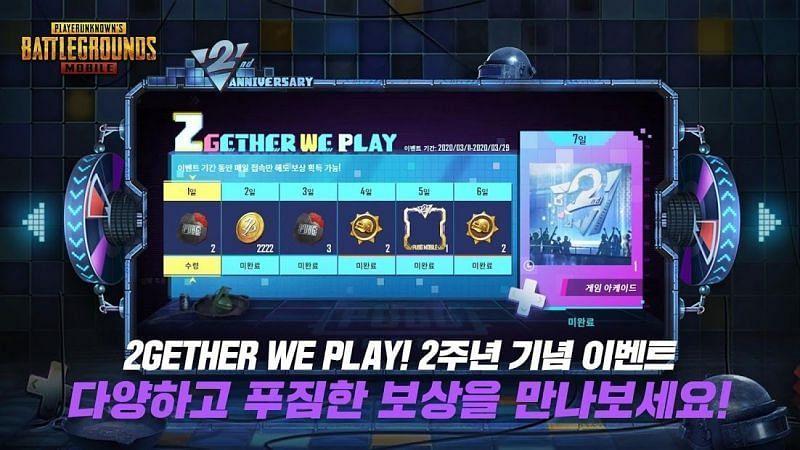 PUBG मोबाइल कोरिया