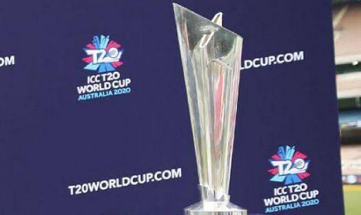टी20 वर्ल्ड कप ट्रॉफी