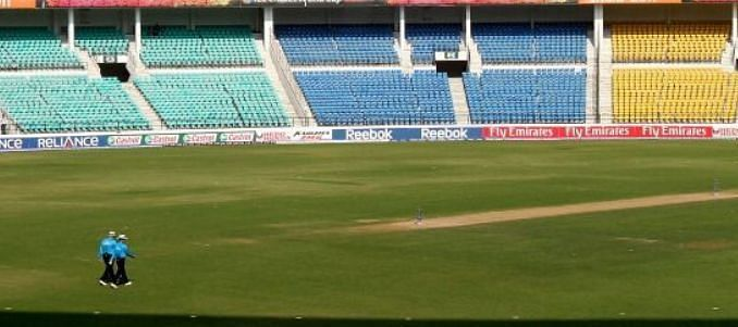 विदर्भ स्टेडियम, नागपुर