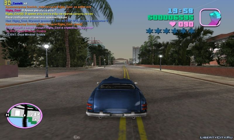 How To Play Gta Vice City Online