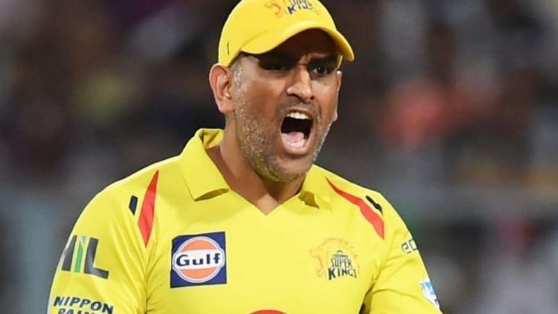 MS Dhoni will not take it easy, even in PUBG Mobile