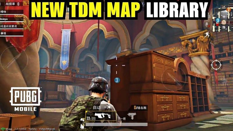 Library TDM (Picture Courtesy: SPD Gaming/YT)