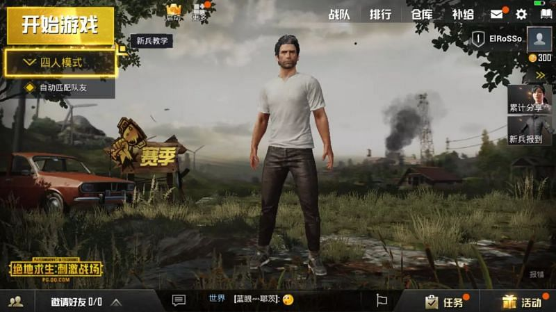 The history behind the Chinese version of PUBG Mobile (Picture Credit: uptodown.com)