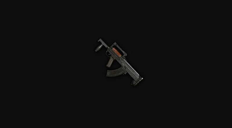 Groza gun (image via pubg gamepedia)
