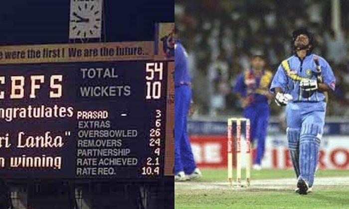 भारतीय टीम के नाम दर्ज हुए थे दो शर्मनाक रिकॉर्ड