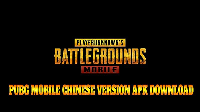 PUBG Mobile Chinese Version (Game for Peace) Download Link for Android