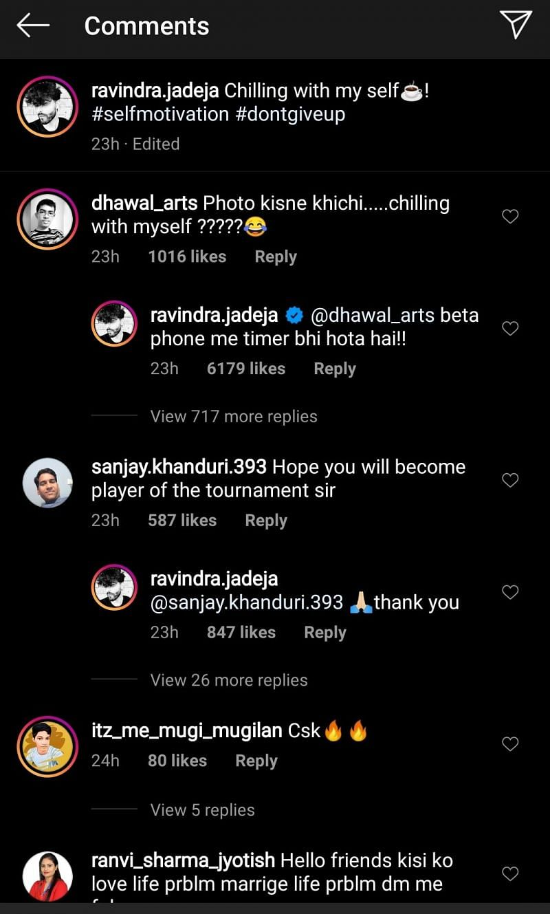 Ravindra Jadeja posted a hilarious response to the fan comment