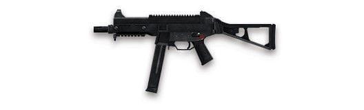 UMP (Image Source: ff.garena.com)