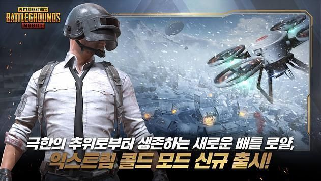 PUBG Mobile KR Redeem codes: Full list of codes released this year (Image Credits: PUBG Mobile KR)
