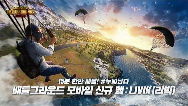 PUBG Korean version (Image credits: GuruGamer)