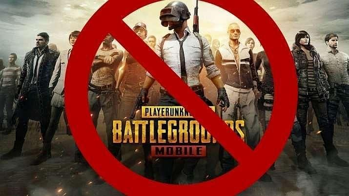 PUBG Mobile was recently banned in India