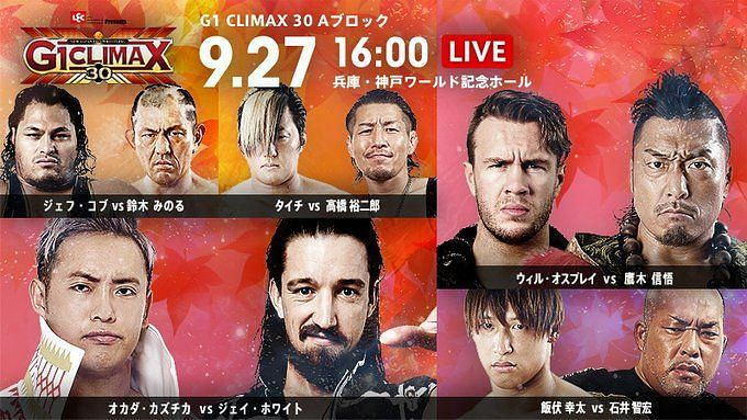 G1 Climax 30 Night 5 featured a Match of the Year candidate and one of the best shows of 2020.
