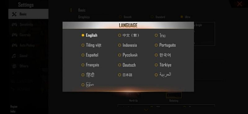 Select Hindi Language from the list.