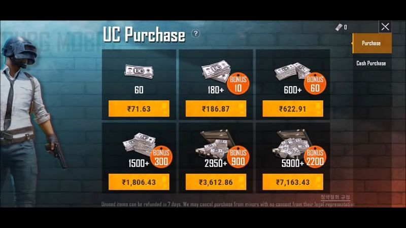 UC store in PUBG Mobile KR version