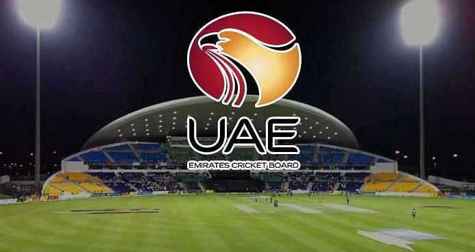 UAE क्रिकेट बोर्ड का फैसला