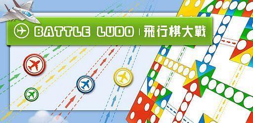 Image Credits: Google Play