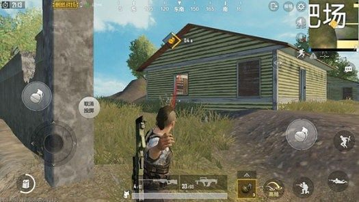 Grenade glitch