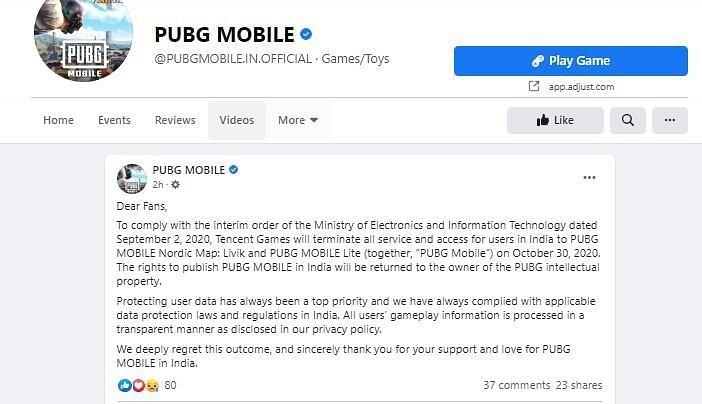 PUBG Mobile की फेसबुक पोस्ट