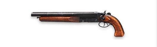 M1873