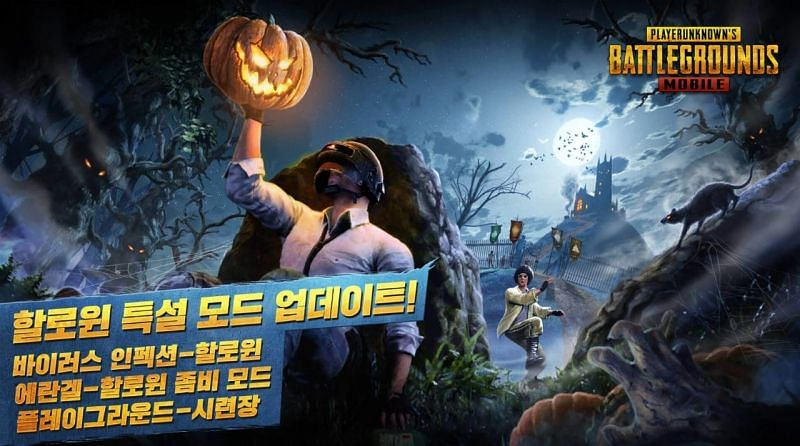 PUBG Mobile Korea (Image Source: Google Play Store)
