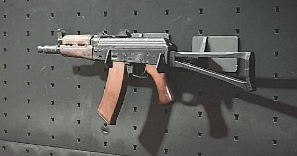 AK-74U weapon in Black Ops Cold War (Image credits: Gamewith.net)