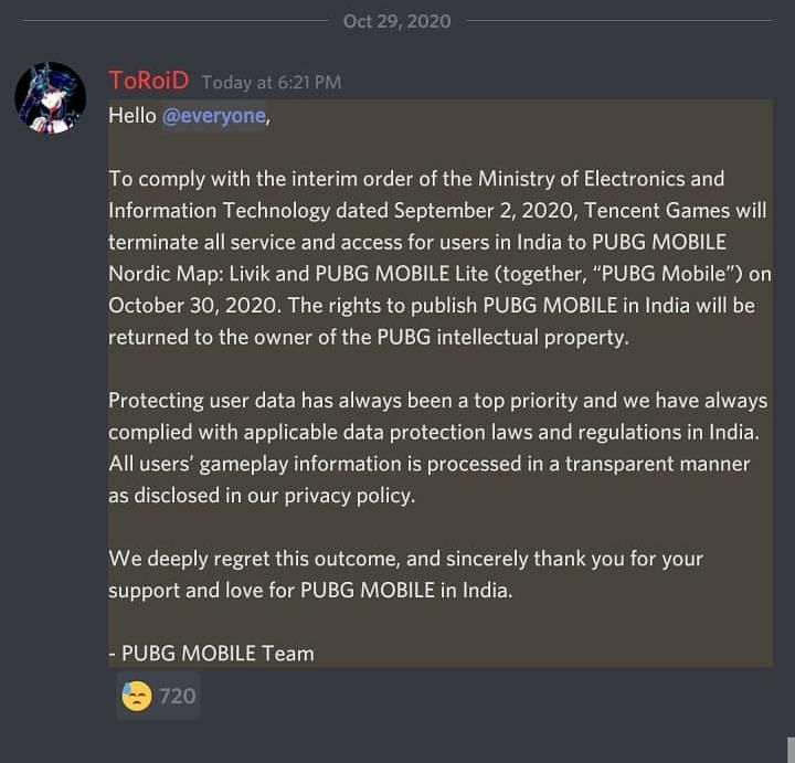 PUBG Mobile Discord Server Message