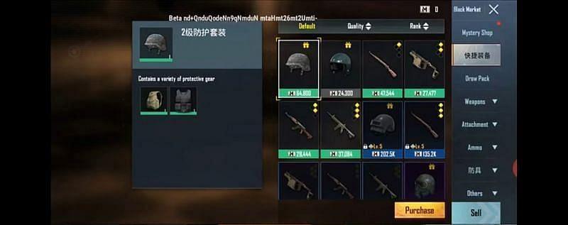 Metro Royale Mode Black Market
