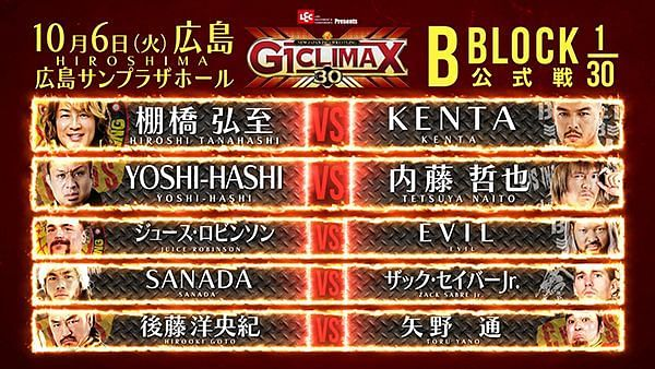 KENTA/Tanahashi highlights another good B Block show with the G1 Climax 30 Night 10 event.