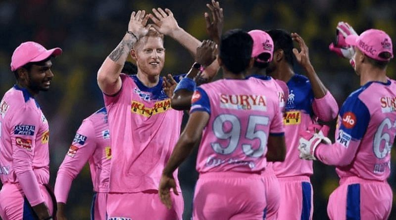 Rajasthan Royals is awaiting the completion of Ben Stokes