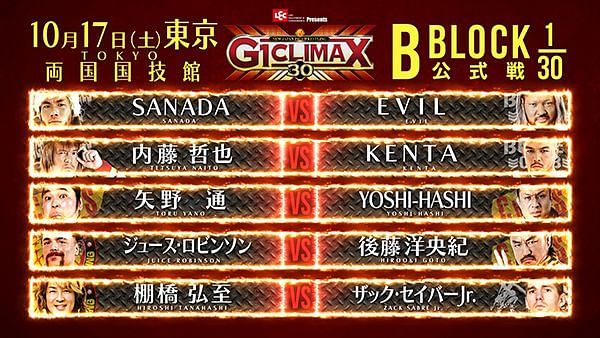 Former IWGP Heavyweight Tag Team Champions battle to determine the B Block of the G1 Climax 30.