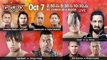 Three stellar matches highlight one of the best shows of the tournament with G1 Climax 30 Night 11.
