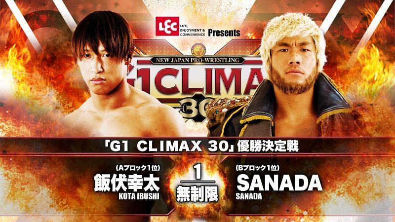 Kota Ibushi vs SANADA in the finals of G1 Climax 30