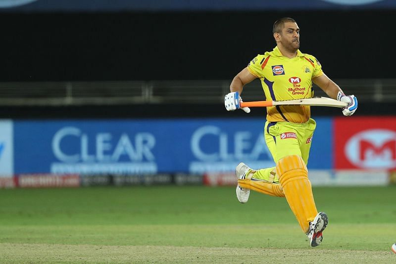 MS Dhoni has scored 112 runs in 7 matches so far in this season (Credits: IPLT20.com)