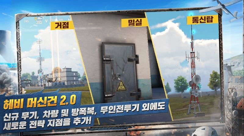 How to download PUBG Mobile Korean version through TapTap Store (Image Source: Google Play Store)