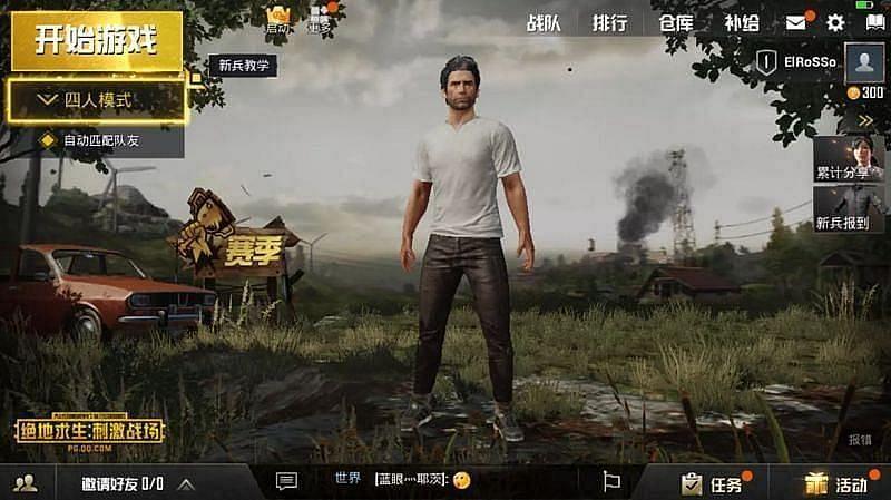(Image via uptodown.com)