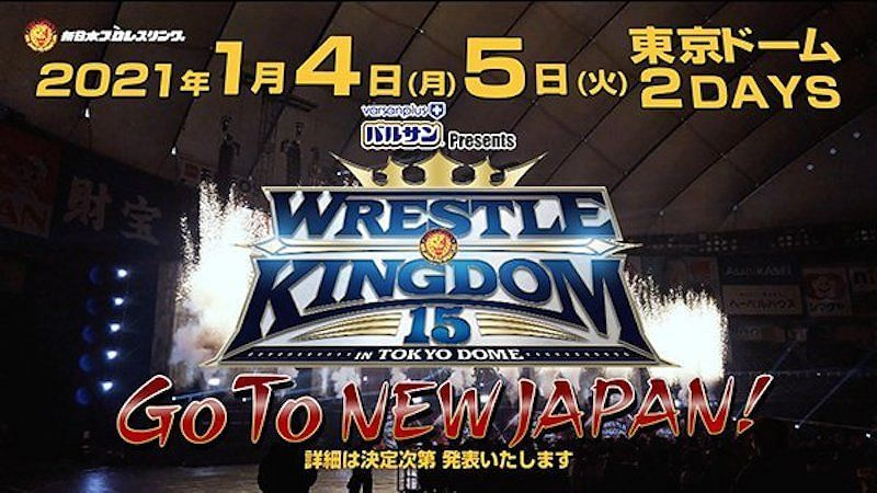 New Japan Pro-Wrestling Wrestle Kingdom 15