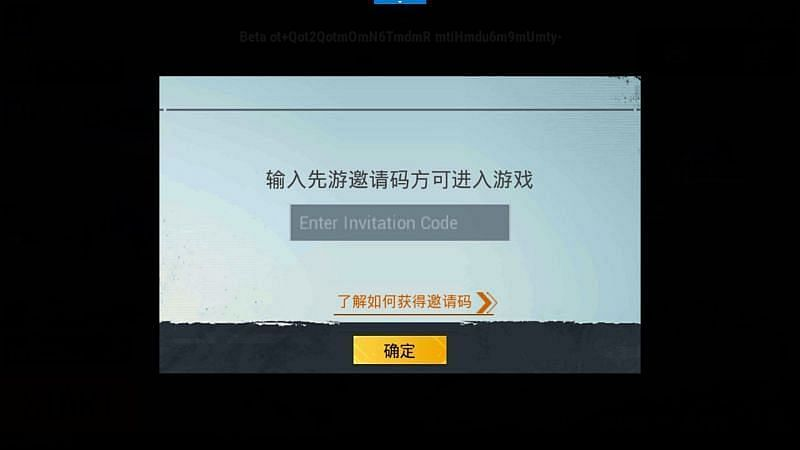 Enter the invitation code and press on the yellow button.