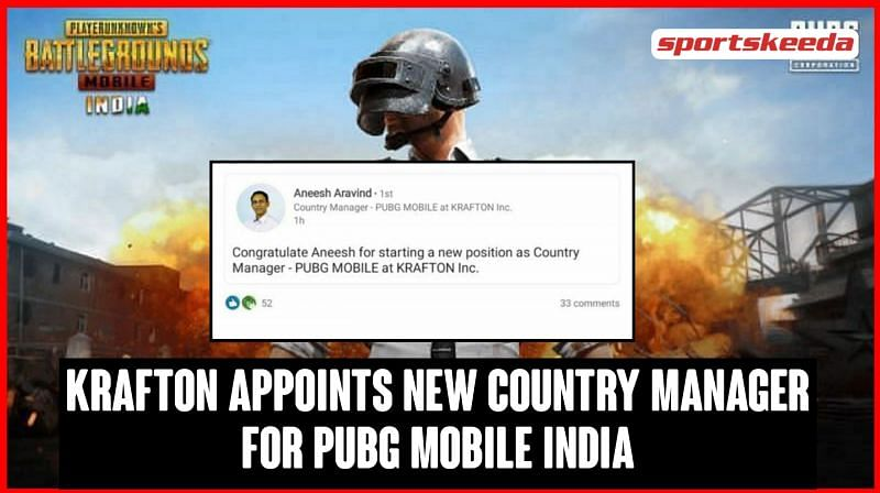 PUBG Mobile India news has fans excited again
