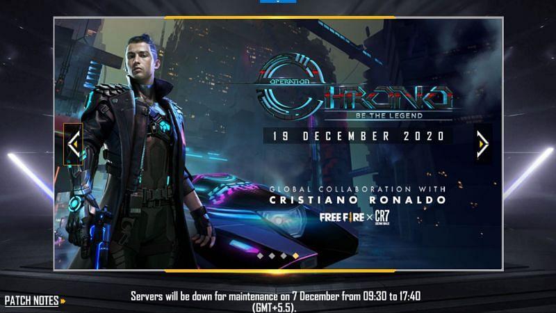 क्रिस्टिआनो रोनाल्डो के कैरेक्टर की इन गेम इमेज